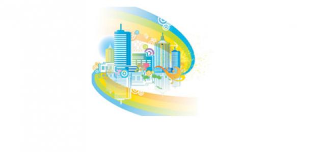 Technologie smart cities wprowadzają w miastach podejście zintegrowane