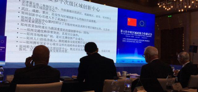 EU-Chiny: współpraca regionalna i miejska